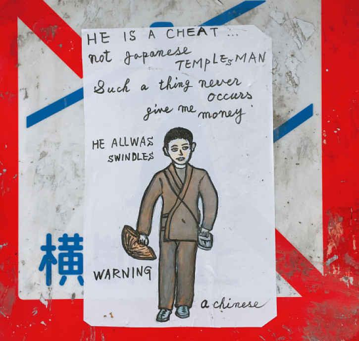 Monge falso no Japão