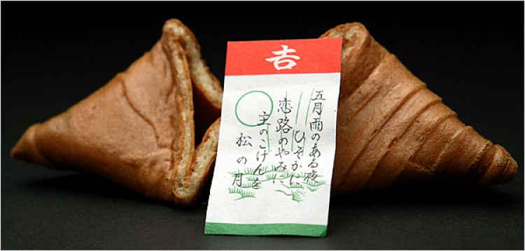 omikuji senbei