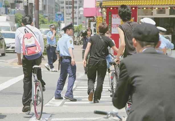 Pedestres e ciclistas
