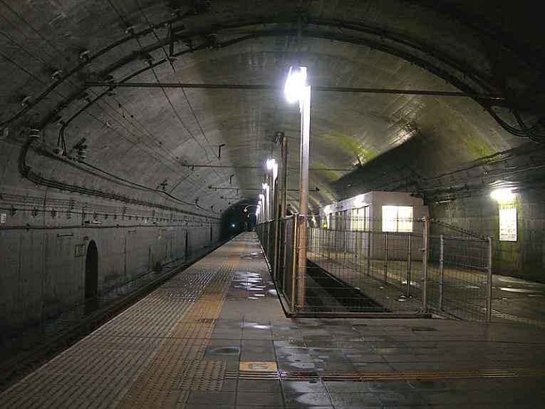 Plataforma subterrânea