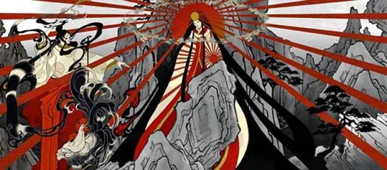 Deusa do sol