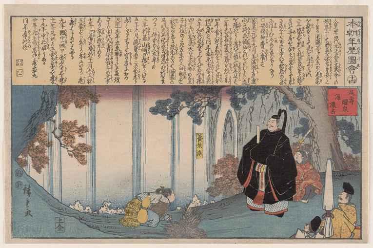 imperador gensho