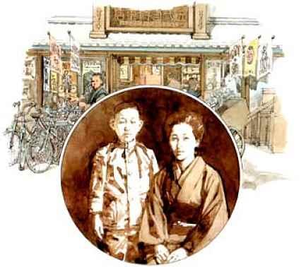 Konosuke e sua mãe