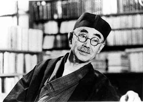 Kunio Yanagita
