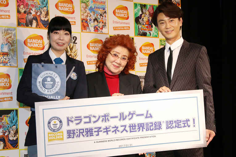 Masako Nozawa recebendo Guiness em 2017