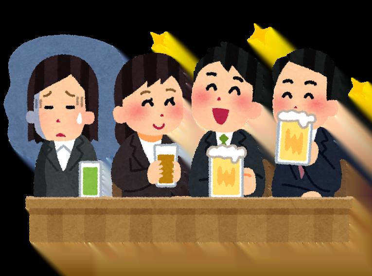 Bebida após o expediente