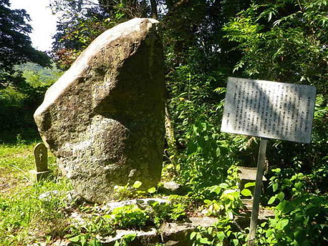 Pedra Yasu Ansei