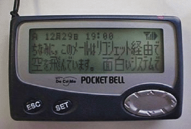 Pager DoCoMo