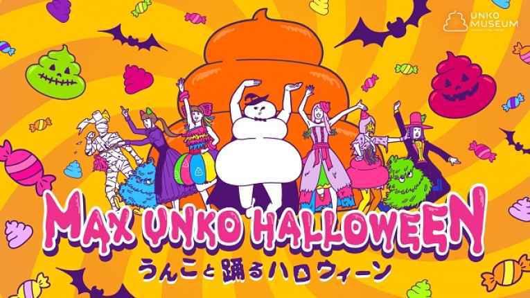 Cartaz da festa Unko Halloween 2019