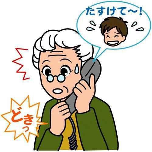 Ilustração senhora atendendo telefone