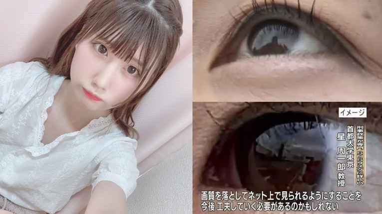 Zoom nos olhos de Ena Matsuoka