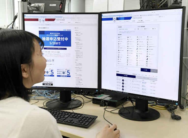 Mulher olhando o site do sistema de loteria