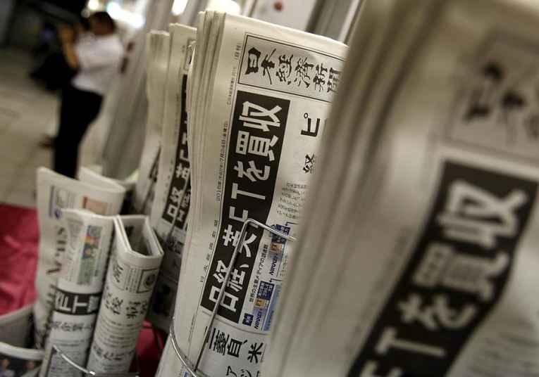 Jornais japoneses