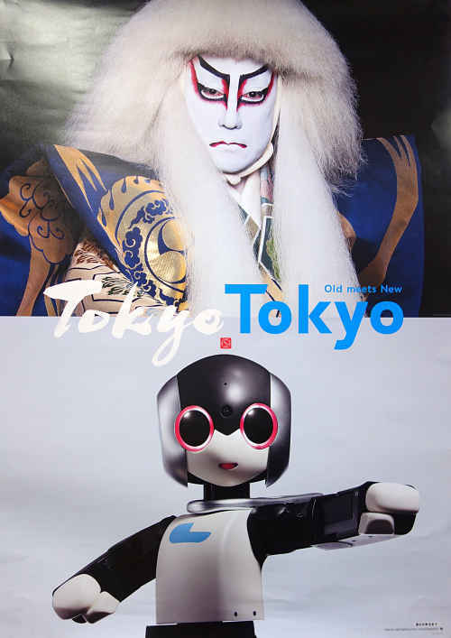 Cartaz de ator de kabuki e um robô em contraste