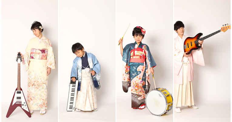 Banda Kaneaiyoyoka