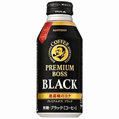 Black Premium Boss