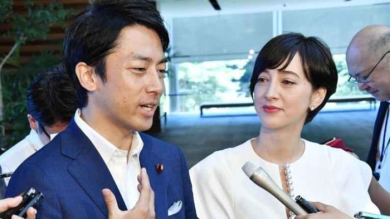 Shinjiro e Christel