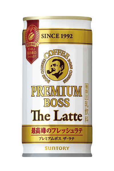 Café com leite Premium Boss