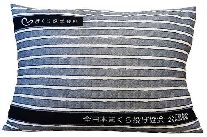 travesseiro especial