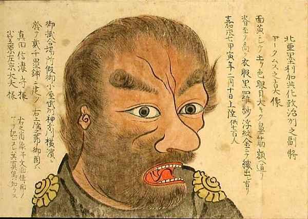 Desenho japonês do rosto de Miura Anjin