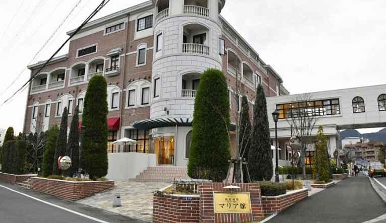 Hospital no Japão Jikei