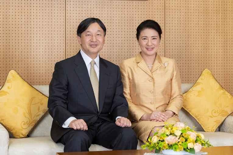Naruhito e Masako em comunicado oficial de aniversário